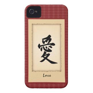 Caso del carácter chino iPhone4 - amor iPhone 4 Carcasas