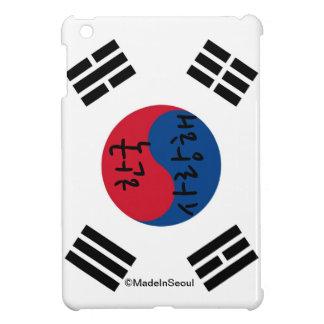 Caso del iPad de la Corea del Sur del amor