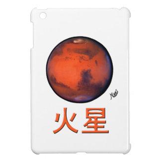 Caso del iPad de Marte del kanji mini iPad Mini Carcasas