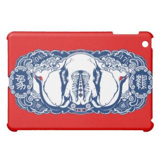 caso del iPad del 象鶴