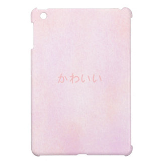 "Caso del iPad del caramelo de algodón de ""Kawaii"""