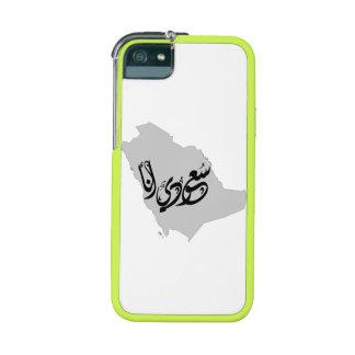 Caso del iphone 5/5s del سعوديانا de la anecdotari