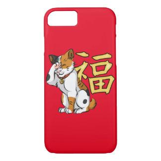 Caso del iPhone 7 de Maneki Neko Apple Funda iPhone 7