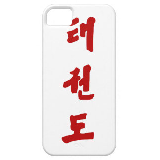 Caso del iPhone del Taekwondo iPhone 5 Carcasas