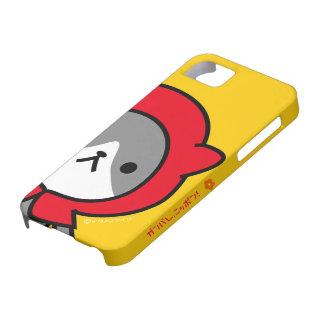 caso del iPhone - gatito iPhone 5 Fundas