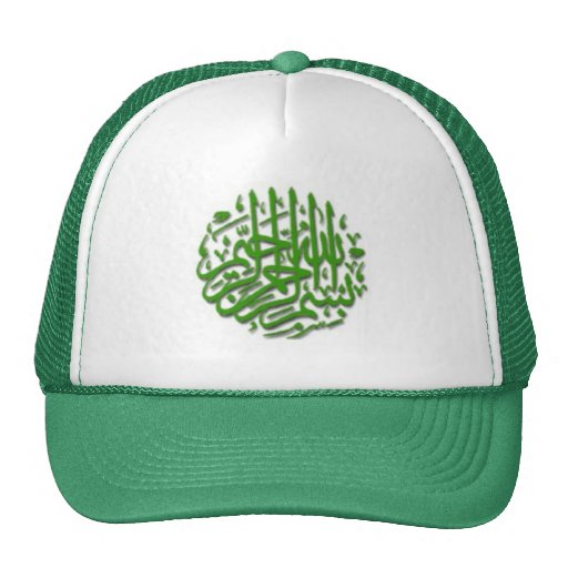 Casquillo con Bismillah verde Gorras
