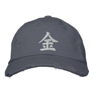 Casquillo verde del gorra de $ del dinero de Okane Gorra De Béisbol Bordada