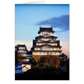 Castillo de Himeji en la salida del sol Tarjeta De Felicitación