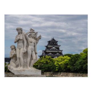 Castillo de Hiroshima Postales