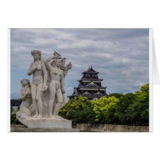 Castillo de Hiroshima Tarjetón