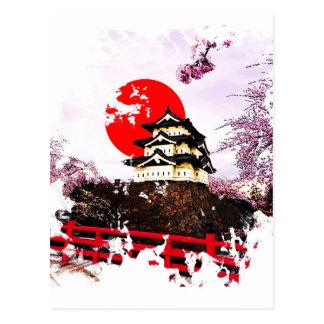 Castillo de Japón Hirosaki Tarjeta Postal