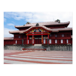 Castillo de Shuri en Okinawa, Japón Postales