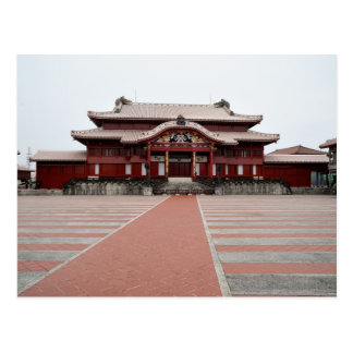 Castillo de Shuri Tarjeta Postal
