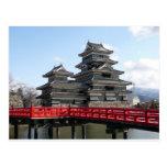 Castillo en Japón Tarjeta Postal