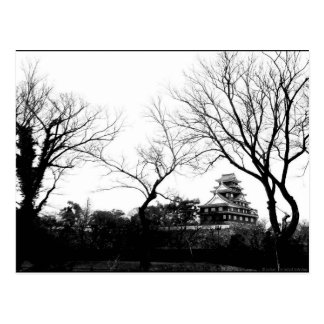 """Castillo en postal del arte de JTG de Hiroshima"""