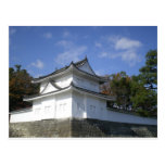 Castillo Na-ji en Kyoto Postal
