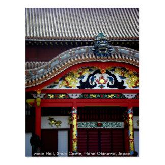 Castillo/saludos de Shuri de Okinawa, Japón Postales