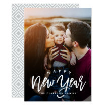 Casually Brushed EDITABLE COLOR New Year Cards