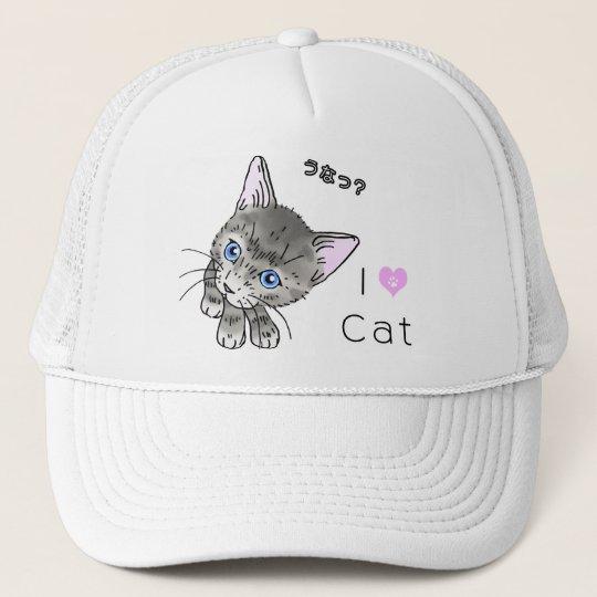 Cat-4 Trucker Hat