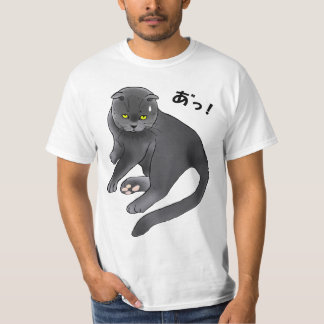 Cat (9-2) and I'm sorry T-Shirt