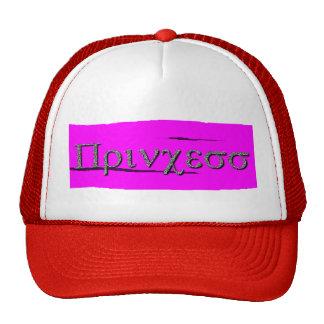 """Cat-A-Copia Custom """"Princess"""" Cap Trucker Hat"""