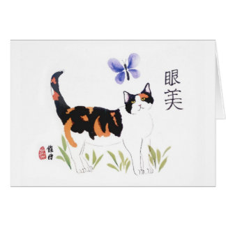 Cat and Butterfly card