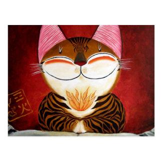 cat art - fire (5 elements) post card