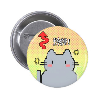 Cat cartridge tension ↑ button