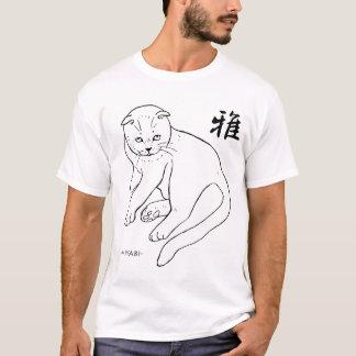 CAT, cat (elegance MIYABI) T-Shirt