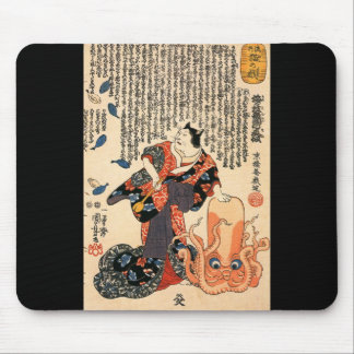 Cat dressed as a woman and octopus c. 1800's mouse pad