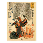 Cat Dressed As Woman With Octopus Fine Art Postcard