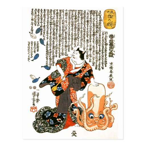 Cat Dressed As Woman With Octopus Postcard