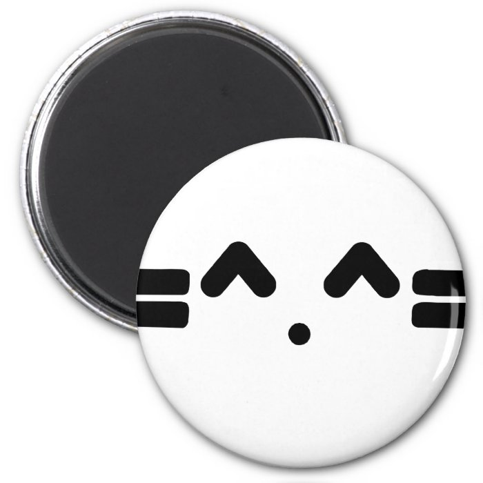 cat face, meowww, kitty kitten!! 2 inch round magnet