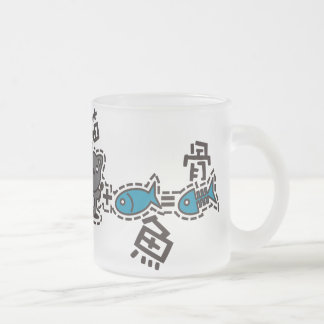 Cat + Fish = Bone Frosted Glass Coffee Mug
