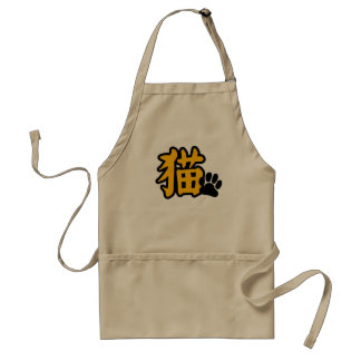 Cat in Chinese Apron