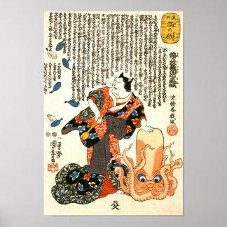 Cat in Kimono, Octopus Kuniyoshi Japanese Fine Art Poster