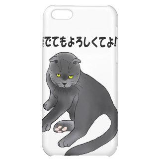 Cat iPhone 5C Covers