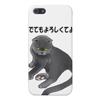 Cat Cover For iPhone 5
