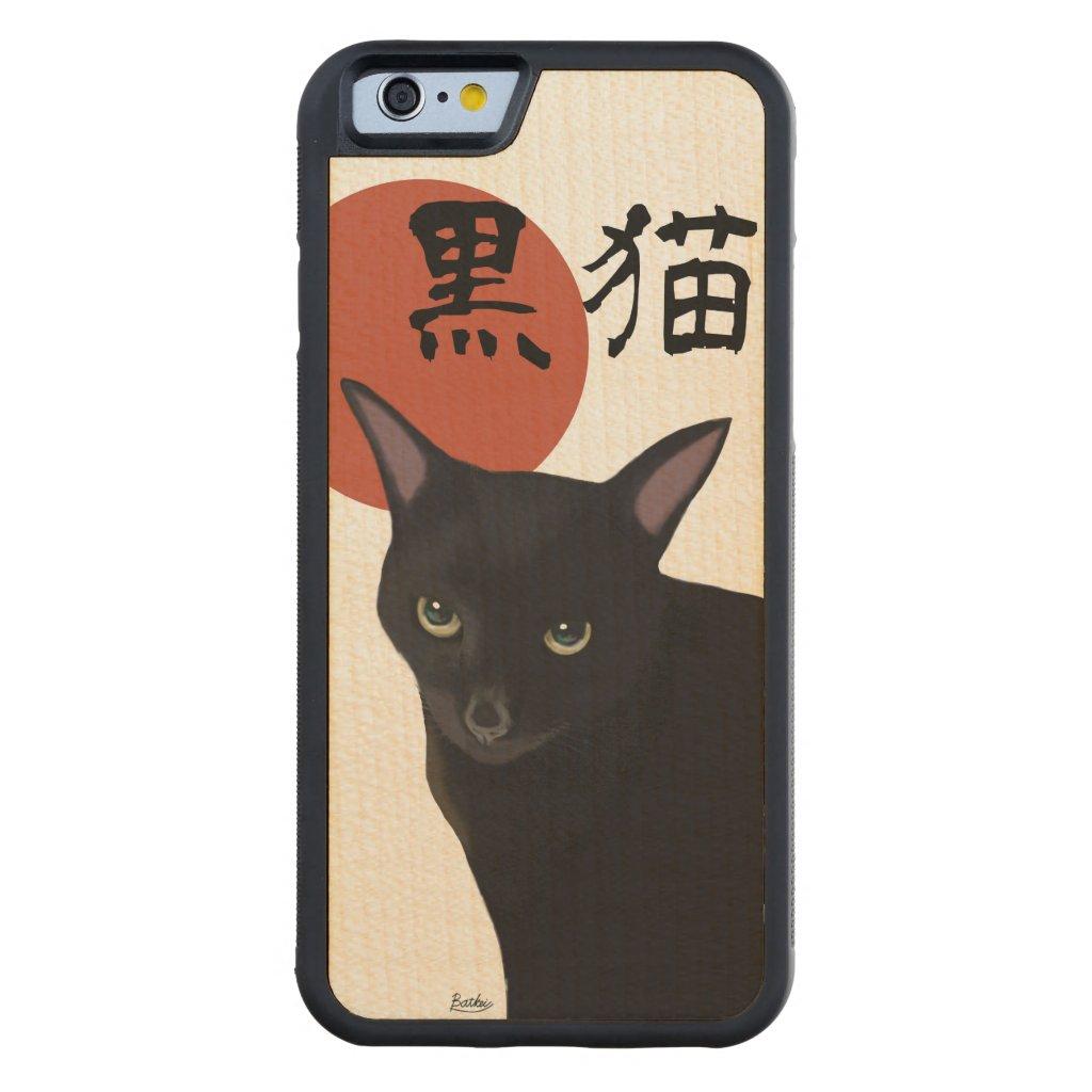 Cat Kouta Carved Maple iPhone 6 Bumper Case