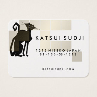 Cat Logo Design - Business Card Gold