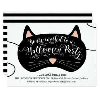 Cat Mask Halloween Party Invitations
