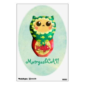 Cat Matryoshka Doll Wall Decal