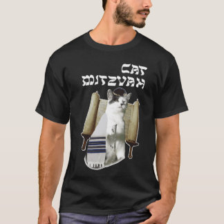 Cat Mitzvah T-Shirt