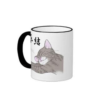 Cat, Miyuu Ringer Mug