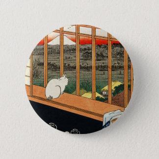 Cat on Window - Japanese Art by Hiroshige 歌川広重 Pinback Button