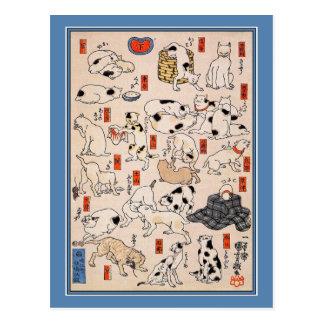 Cat Postcard: Cats by Utagawa Kuniyoshi Postcard