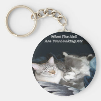 Cat Products Keychain