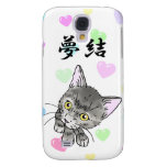 Cat Samsung Galaxy S4 Cover