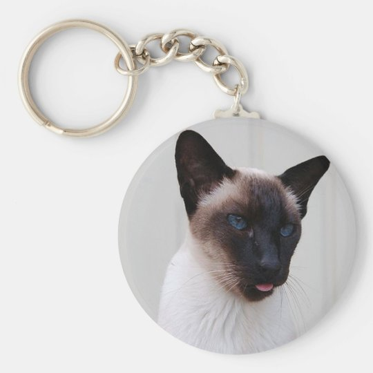Cat Siamese Portrait Keychain