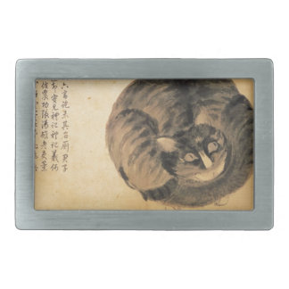 Cat (Sketches from Life) by Shen Zhou Rectangular Belt Buckle